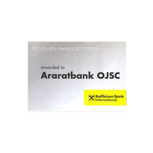 ARARATBANK was honored with stp quality award 2017-2018 by Raiffeisen Bank International