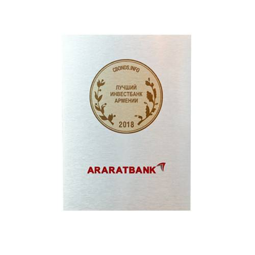 According to the international agency cbonds, the BEST Investment Bank in Armenia is ARARATBANK