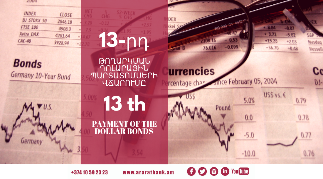 ARARATBANK pays out coupon yields on the thirteenth issue dollar bonds