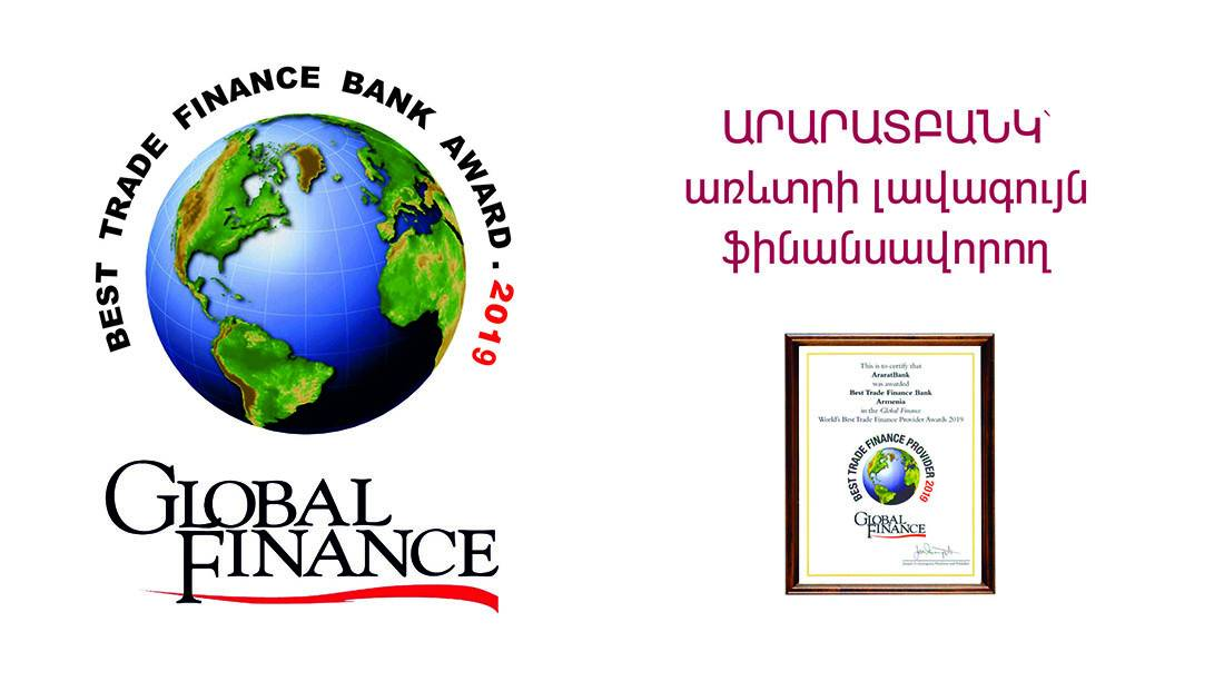 Global Finance Magazine once again named ARARATBANK the best trade finance provider in Armenia