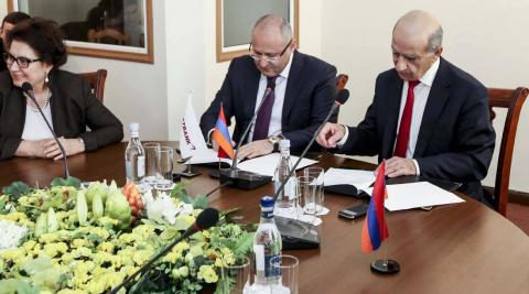 Հայաստանում կստեղծվի առաջին ուսումնական բանկը