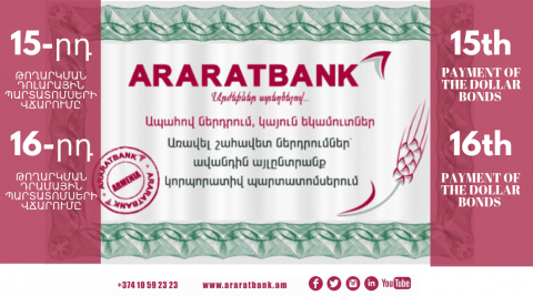 ARARATBANK  pays out coupon yields on bonds