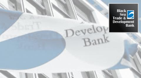 Սևծովյան Առևտրի և Զարգացման Բանկի պարտատոմսերի եկամուտների վճարում
