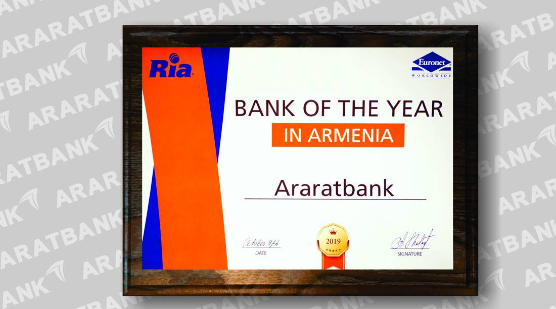ARARATBANK recognized the bank of the year in Armenia