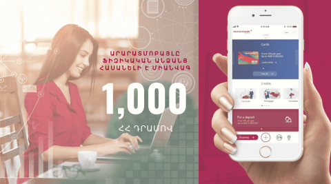 ARARATMOBILE accessible to individuals at one time payment of AMD 1000