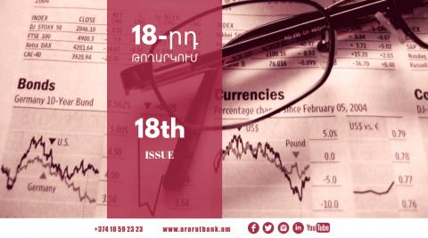 ARARATBANK to underwrite the eighteenth-issue bonds