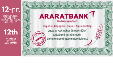 ARARATBANK pays out coupon yields and repays the principal of AMD denominated bonds