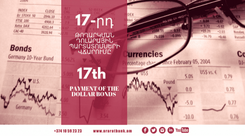 ARARATBANK pays out coupon yields on the seventeenth issue dollar bonds