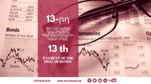 ARARATBANK pays out coupon yields on dollar bonds
