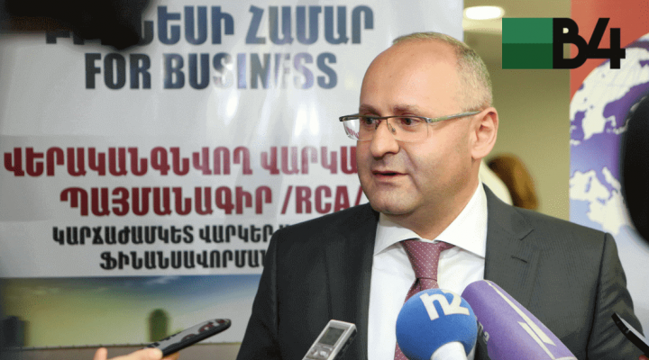 """""""It is not ruled out that the aggressive competition of the financial market leads to the reduction of the number of Armenian banks"""""""