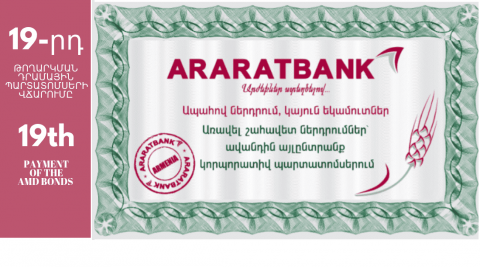 ARARATBANK  pays out coupon yields on the nineteenth issue AMD denominated bonds