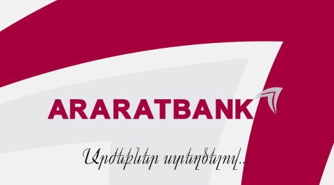 Already for the fourth time ARARATBANK has been recognized as the most active issuing bank of Armenia