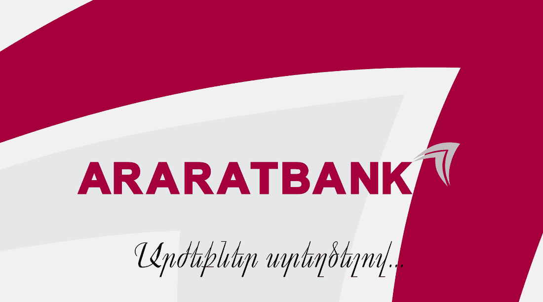 New loan types from ARARATBANK