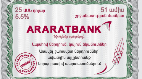 ARARATBANK underwrites the twenty-first-issue bonds