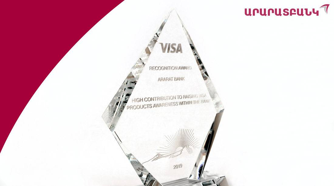 ARARATBANK honoured with Recognition award granted by VISA international payment system