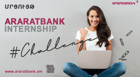 ARARATBANK Internship #Challenge․ Facebook contest for students