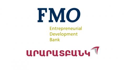ԱՐԱՐԱՏԲԱՆԿԸ  10 մլն ԱՄՆ դոլար   է ներգրավել  Հոլանդական  զարգացման բանկից