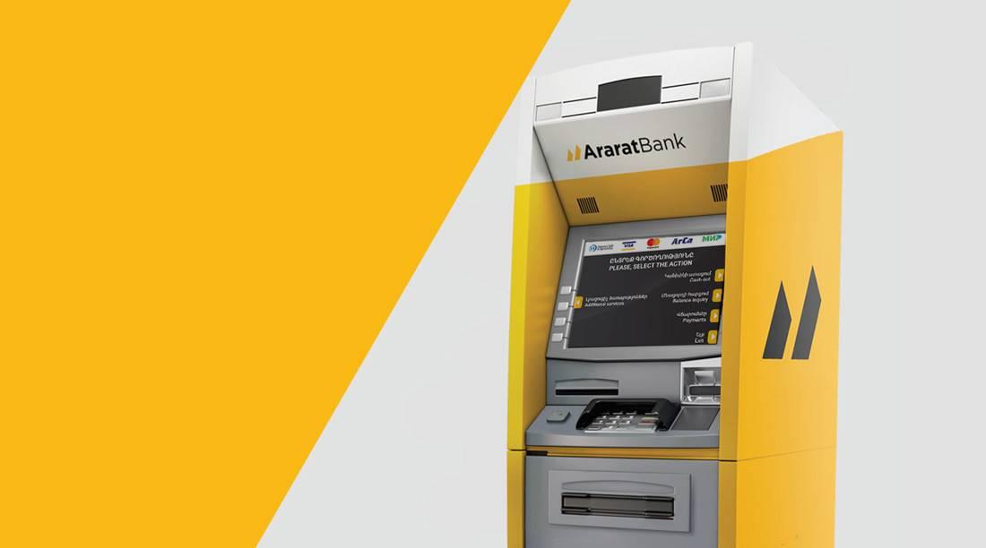 ԱրարատԲանկը գործարկել է նոր բանկոմատ Արցախի Հանրապետությունում