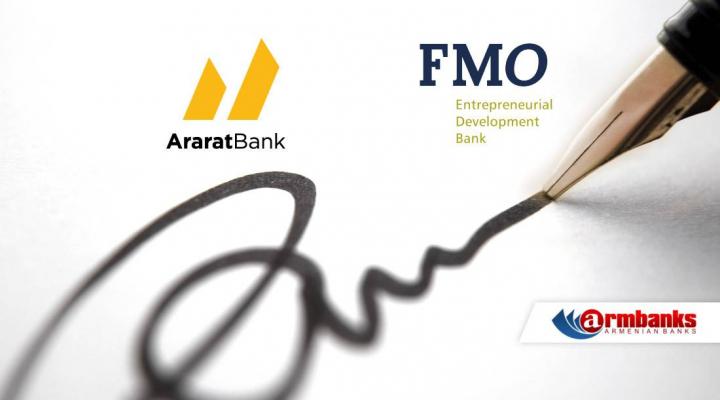 ԱՐԱՐԱՏԲԱՆԿ-ը 10 մլն $ է ներգրավվել FMO-ից