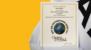 Global Finance․ Ճանաչվել ենք Հայաստանի «Լավագույն ենթապահառու բանկ»