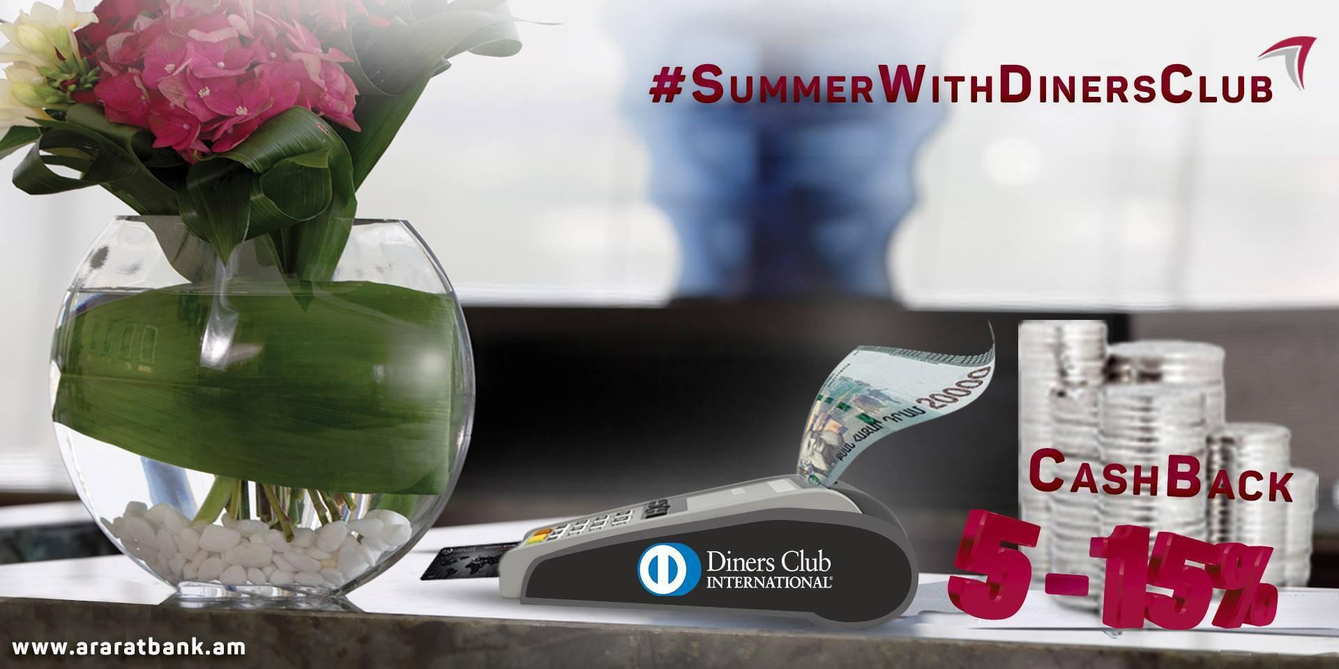 #SummerWithDinersClub