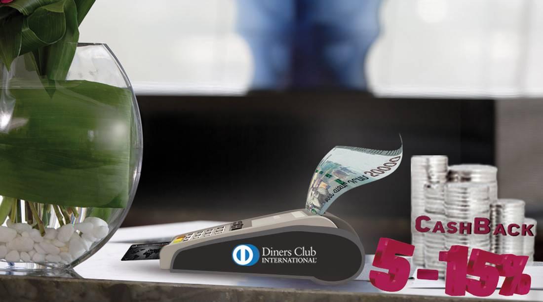 #SummerWithDinersClub․ Հատուկ առաջարկների փաթեթ Diners Club քարտերով